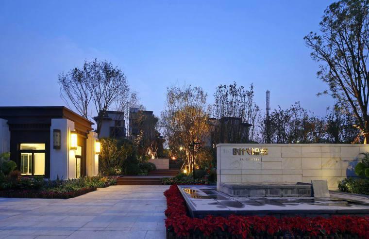 重庆金科时代中心照母山住宅景观