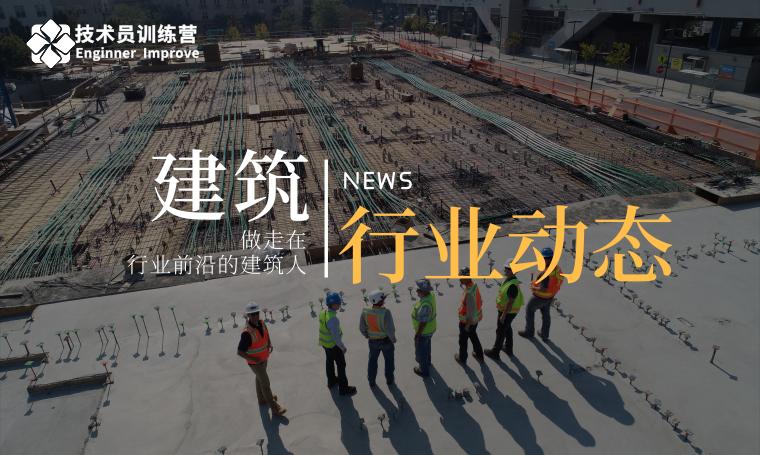 南宁3死4伤坍塌事故原因公布:模板支架拉结点缺失、与外架相连!