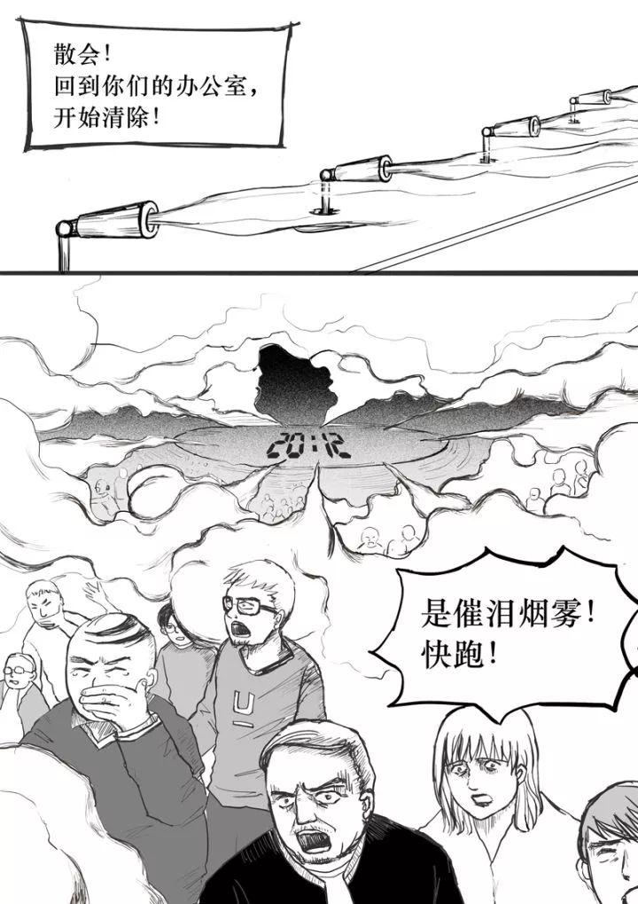 暗黑设计院の饥饿游戏_20