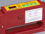 电气防火技术~负荷计算
