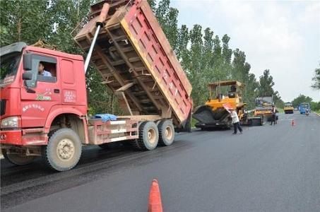 公路改建工程实施方案(29页)