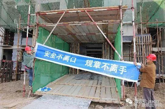 建筑施工现场重大危险源,如何安全有效的预防控制_2