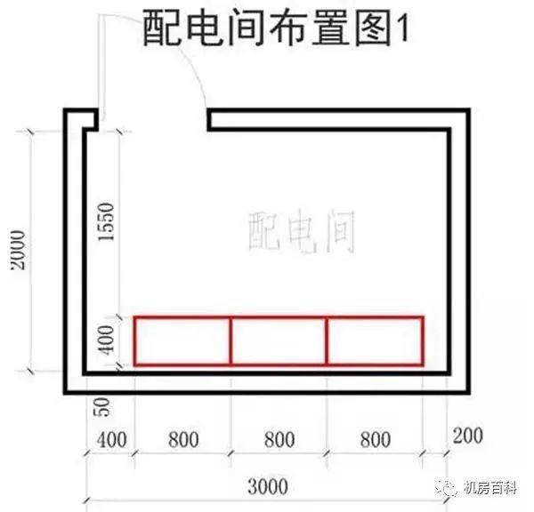 住宅区供配电系统设计方案_19