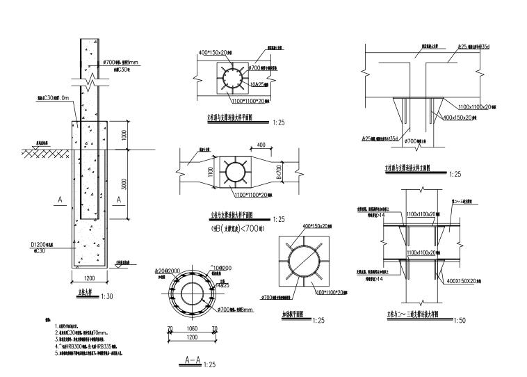 灌注桩内插钢管桩基坑支撑立柱结构图