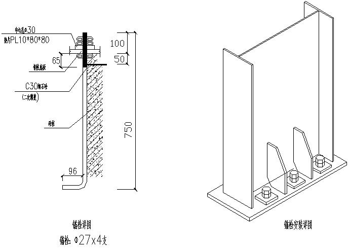 63×180门式刚架厂房施工图(CAD,18张)_5