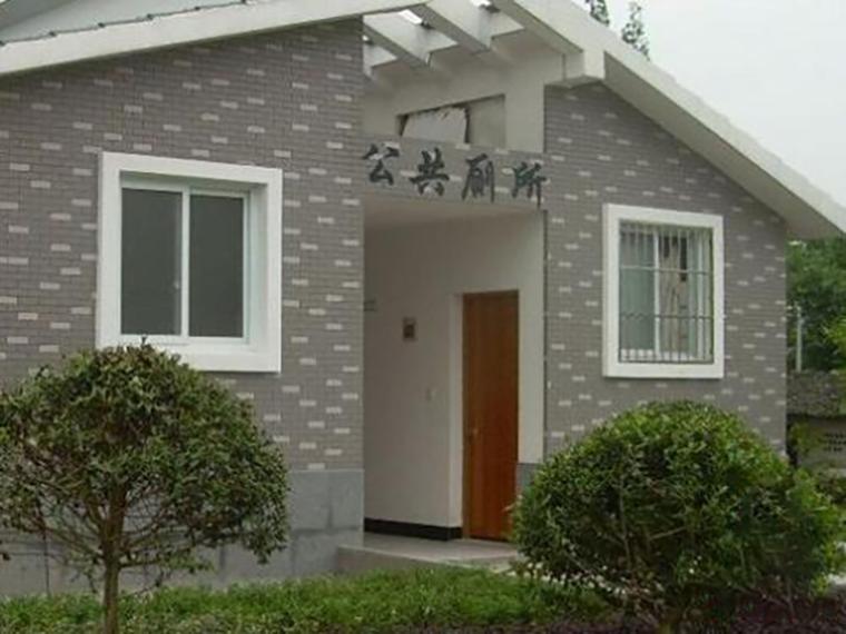 Isemachi公共厕所资料下载-[河南]漯河许慎文化园公共厕所施工组织设计(给排水工程)