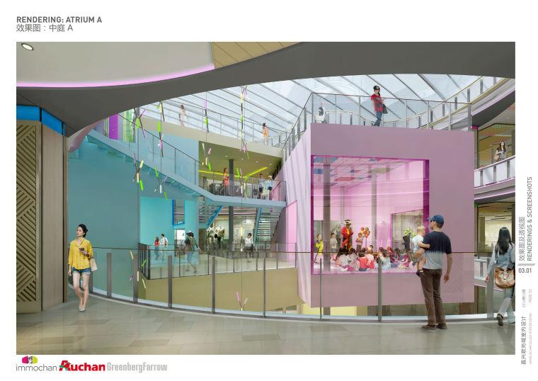 [嘉兴]欧尚城--Auchan欧尚超市室内设计方案PDF+JPG丨108P丨315M_13