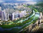 创新型PPP投融资合作模式海绵城市申报方案140页