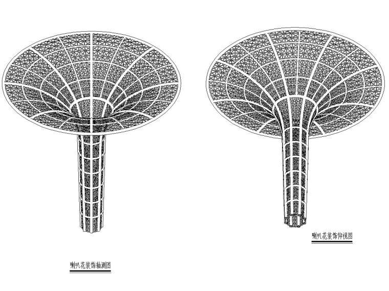 喇叭花钢结构工程设计图纸