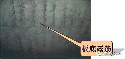 钢筋工程偷工减料存在的主要形式_6