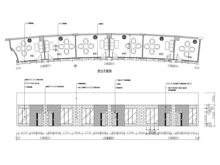 星巴克咖啡厅平面图_星巴克咖啡厅装修改造全套施工图-餐饮空间装修-筑龙室内设计论坛