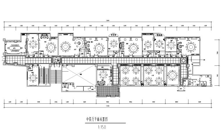 [江苏]新中式风格餐厅室内装修全套施工图