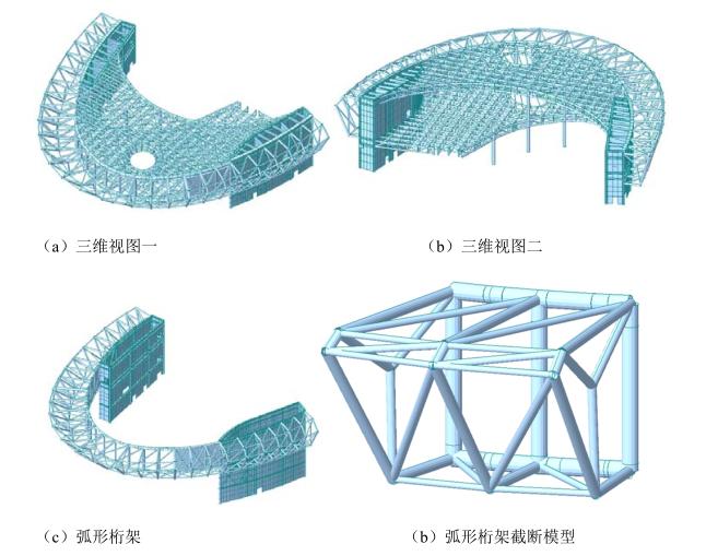 上海天文馆结构设计_4