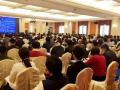 防水行业领袖齐聚建筑防水科技创新大会,青龙建材喜获两项殊荣