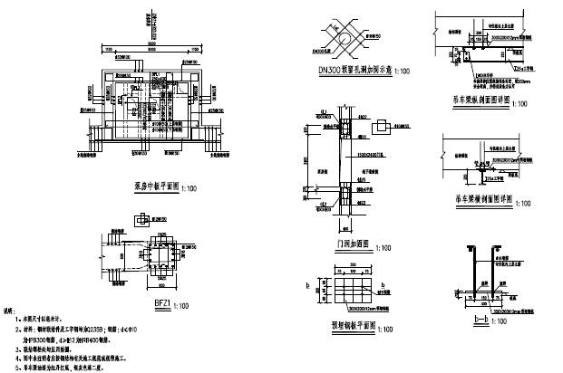 [河南]双向八车道单孔双孔矩形隧道地下道路及地下附属建筑设施设计图948张_2