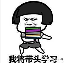 [珍藏]電氣人必看的50本書