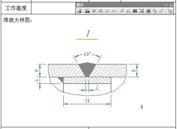 CAD,word,excel之间的转换技巧,终于找到了!_3