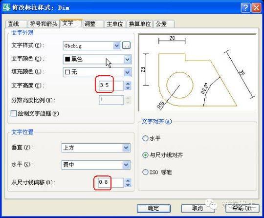 牛人整理的CAD画图技巧大全,工程人必须收藏!_10