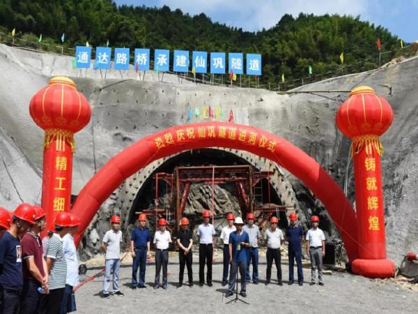 宜春市旅游公路首个隧道工程动工