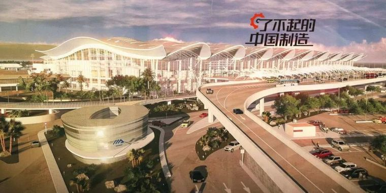 要节省用钢还保证安全,阿尔及尔新机场,了不起的中国制造