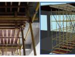 后浇带模板(独立支撑)工程施工方案