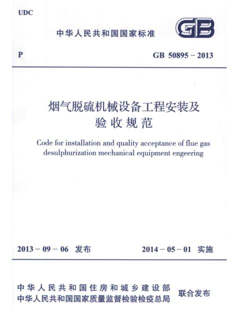 《PKPM多高层结构计算软件应用指南》2010