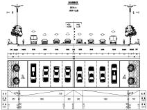 [湖南]远大路提质改造pk10计划施工图北京赛车