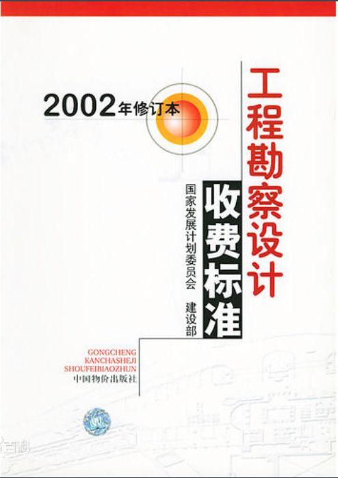 日本结构工程师的成长之路,值得思考!_35