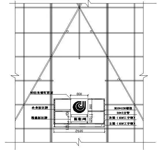 悬挑式卸料平台制作施工技术交底(附详细做法示意图)_4