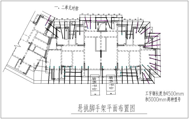 [重庆]龙湖·春森彼岸四期工程T2-6栋外架方案