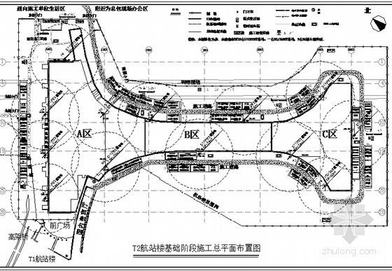 [天津]深基坑土方开挖、降水及监测施工方案