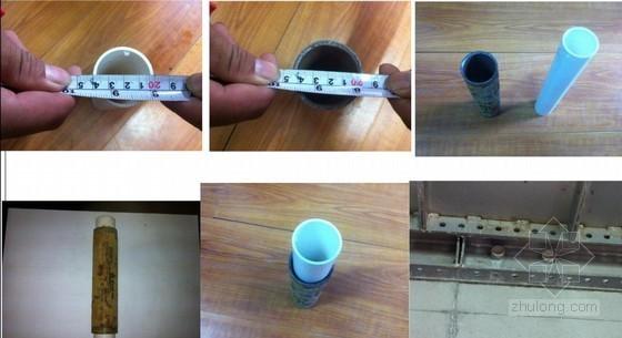 建筑工程铝模板施工工艺水电安装精确定位标准做法
