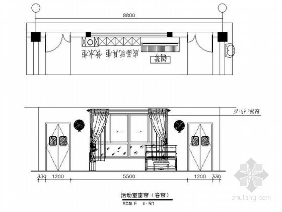 [杭州]文明社区现代时尚幼儿园室内装修设计施工图-[杭州]文明社区现代时尚幼儿园装修设计施工图立面图