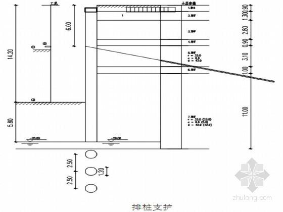 [四川]公寓基坑排樁支護設計及管井降水施工組織設計