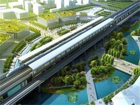 [广东]城际轨道交通项目监理规划