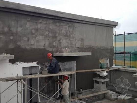 建筑工程外墙保温体系施工研究方案