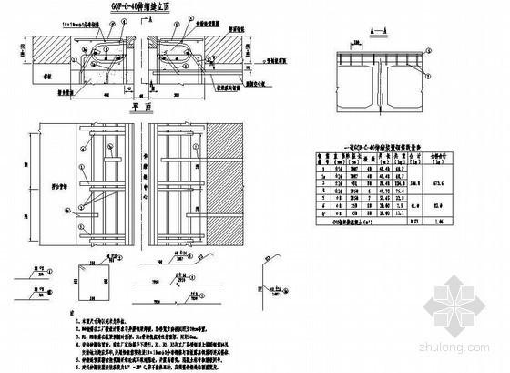 4×12米预应力混凝土空心板伸缩缝预埋钢筋构造节点详图设计