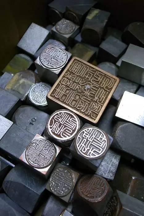 中式韵味·只有中国才有的符号_39
