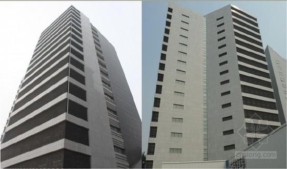 [北京]名企框剪办公楼新技术创优汇报(30页 附图较多)