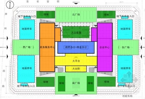 [西安]39层180米办公综合体建筑设计方案文本-39层180米办公综合体分析图