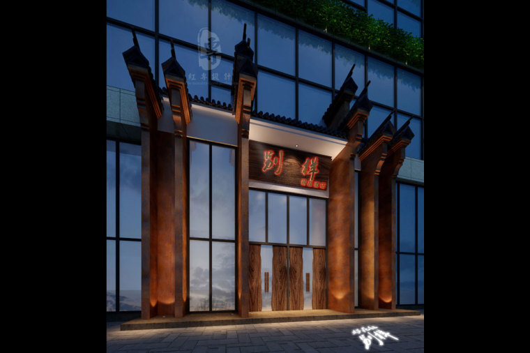 西南精品酒店设计—红专设计|花红别样精品酒店