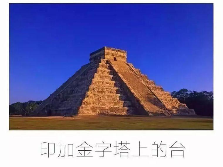 景观设计须知:5分钟让你读懂中国园林!!_10