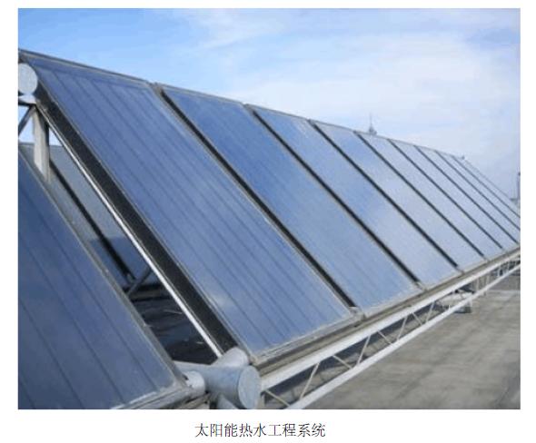 10吨的太阳能热水工程设计方案