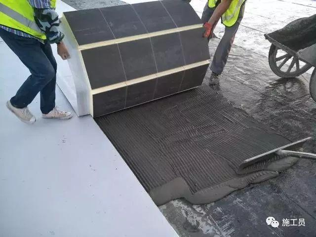 某基地屋面防水保温实际施工方法!_7