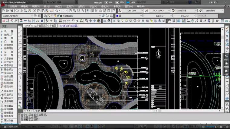景观施工图教程哪有?景观施工图教程视频课程
