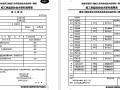 陕西省建筑工程施工通用表格、控制资料-(全套)
