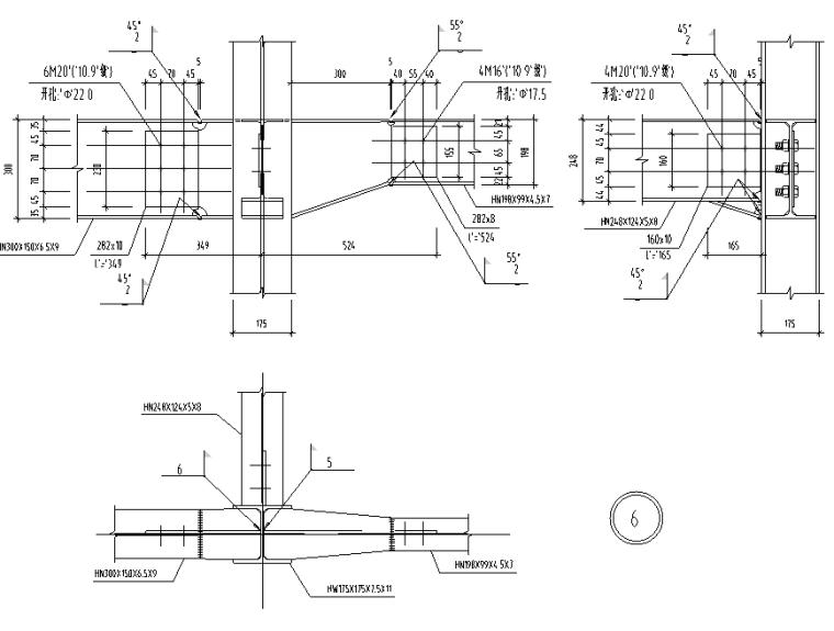 88个钢梁节点构造详图