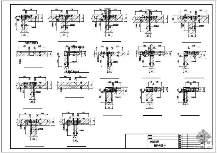 砌体结构构造之某构造柱与砖墙连接节点构造详图(一)