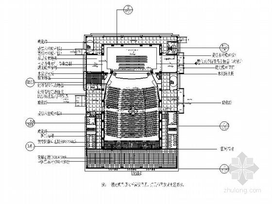 [重庆]现代国际机场办公楼会议中心施工图