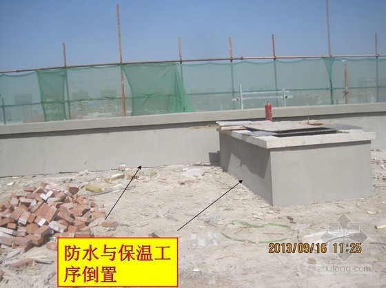建筑工程施工现场月度质量检查汇报(PPT格式,97页)-防水与保温工序倒置